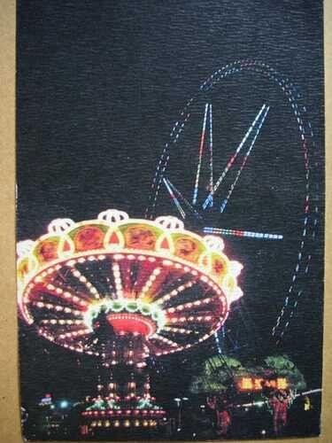 park carousel